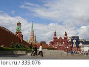 Купить «Москва. Красная площадь», фото № 335076, снято 25 июня 2008 г. (c) Julia Nelson / Фотобанк Лори