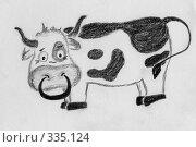 Купить «Детский рисунок коровы», иллюстрация № 335124 (c) Смыгина Татьяна / Фотобанк Лори