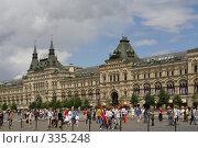 Купить «Москва. Красная Площадь. Гум», фото № 335248, снято 25 июня 2008 г. (c) Julia Nelson / Фотобанк Лори