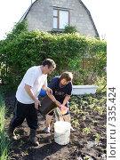 Купить «Дачники», эксклюзивное фото № 335424, снято 14 июня 2008 г. (c) Дмитрий Неумоин / Фотобанк Лори