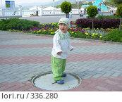 Купить «Танцор диско», фото № 336280, снято 3 мая 2008 г. (c) Светлана Черненко / Фотобанк Лори