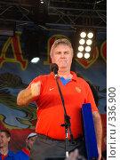 Купить «Встреча сборной России по футболу», фото № 336900, снято 26 июня 2008 г. (c) Юлия Жемкова (Хаки) / Фотобанк Лори