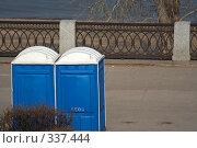 Биотуалеты. Самара, Набережная. Стоковое фото, фотограф Андреев Виктор / Фотобанк Лори
