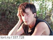 Купить «Подросток слушает музыку на природе», фото № 337728, снято 21 июня 2008 г. (c) Круглов Олег / Фотобанк Лори