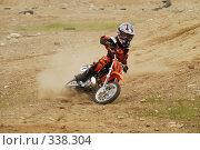 Купить «Юный мотогонщик», фото № 338304, снято 28 июня 2008 г. (c) Валерий Александрович / Фотобанк Лори