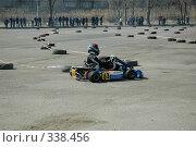 Купить «Картингист», фото № 338456, снято 1 апреля 2007 г. (c) Денис Дряшкин / Фотобанк Лори