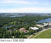 Панорама Стокгольма (2008 год). Стоковое фото, фотограф Софья Краевская / Фотобанк Лори