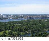 Панорама Стокгольма (2008 год). Редакционное фото, фотограф Софья Краевская / Фотобанк Лори