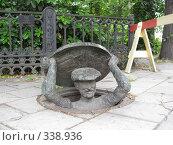 Купить «Памятник водопроводчику», фото № 338936, снято 22 июня 2008 г. (c) Софья Краевская / Фотобанк Лори