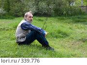 Купить «Время созерцать. Старость», фото № 339776, снято 18 мая 2008 г. (c) Сергей Лешков / Фотобанк Лори