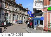Купить «Улицы Ялты, 2008», эксклюзивное фото № 340392, снято 20 апреля 2008 г. (c) Дмитрий Неумоин / Фотобанк Лори