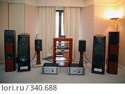 Купить «Аудиосистема», фото № 340688, снято 14 апреля 2007 г. (c) Losevsky Pavel / Фотобанк Лори