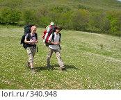 Купить «Два туриста», фото № 340948, снято 7 мая 2007 г. (c) Максим Горпенюк / Фотобанк Лори