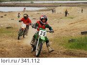 Купить «Детский мотоспорт», фото № 341112, снято 28 июня 2008 г. (c) Валерий Александрович / Фотобанк Лори