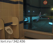 Виды из мужского туалета. Домодедово (2008 год). Редакционное фото, фотограф Гапотченко Дмитрий / Фотобанк Лори