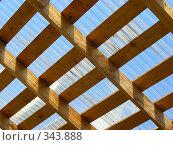 Купить «Деревянная решетка. Фрагмент крыши», эксклюзивное фото № 343888, снято 3 мая 2008 г. (c) lana1501 / Фотобанк Лори