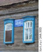 Старый дом г.Маркс Саратовской области (2008 год). Стоковое фото, фотограф Сакмаров Илья / Фотобанк Лори