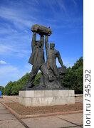 Купить «Монумент «Шахтёрская Слава» — символ Караганды», фото № 345292, снято 2 июля 2008 г. (c) Михаил Николаев / Фотобанк Лори