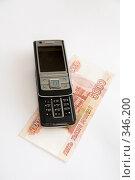 Купить «Телефон на купюре в 5000», фото № 346200, снято 18 августа 2018 г. (c) Илья Благовский / Фотобанк Лори