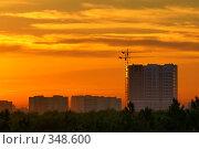 Купить «Стройка на рассвете», фото № 348600, снято 24 июня 2008 г. (c) Илья Малов / Фотобанк Лори