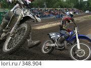 Купить «Мотокросс, обгон на вираже», фото № 348904, снято 5 июля 2008 г. (c) Талдыкин Юрий / Фотобанк Лори