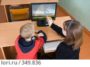 Купить «В компьютерном классе», фото № 349836, снято 24 ноября 2007 г. (c) podfoto / Фотобанк Лори