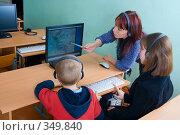 Купить «Компьютерный класс», фото № 349840, снято 24 ноября 2007 г. (c) podfoto / Фотобанк Лори