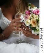 Свадебный букет, фото № 349984, снято 1 сентября 2007 г. (c) Морозова Татьяна / Фотобанк Лори