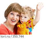 Купить «Семья», фото № 350744, снято 28 июня 2008 г. (c) Константин Тавров / Фотобанк Лори