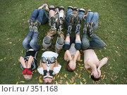 Купить «Роллеры лежат на траве», фото № 351168, снято 30 сентября 2007 г. (c) Losevsky Pavel / Фотобанк Лори