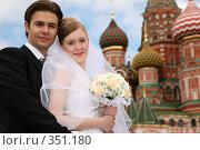 Купить «Жених с невестой на фоне Собора Василия Блаженного», фото № 351180, снято 24 апреля 2019 г. (c) Losevsky Pavel / Фотобанк Лори
