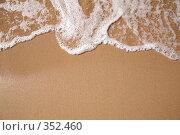 Купить «Волна на песке», фото № 352460, снято 17 июля 2018 г. (c) Losevsky Pavel / Фотобанк Лори