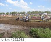 Мотогонка (2008 год). Редакционное фото, фотограф Александр Мещеряков / Фотобанк Лори