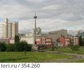 Купить «Красноярский Дворец пионеров», фото № 354260, снято 11 июля 2008 г. (c) Марат Кабиров / Фотобанк Лори