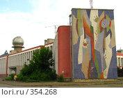 Купить «Красноярский Дворец пионеров», фото № 354268, снято 11 июля 2008 г. (c) Марат Кабиров / Фотобанк Лори