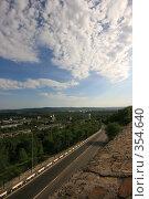 Новокузнецк, дорога на крепостную гору (2008 год). Стоковое фото, фотограф Zemlyanski Alexei / Фотобанк Лори