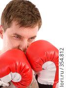 Купить «Боксер», фото № 354812, снято 9 марта 2008 г. (c) Валентин Мосичев / Фотобанк Лори