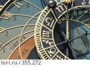 Купить «Прага. Астрономические часы на Староместской площади», фото № 355272, снято 5 июля 2008 г. (c) Наталья Белотелова / Фотобанк Лори