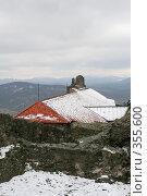 Купить «Крыши Вышеградской крепости», фото № 355600, снято 24 марта 2008 г. (c) Татьяна Заварина / Фотобанк Лори
