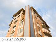 Купить «Новое жилое здание», фото № 355960, снято 20 июня 2008 г. (c) Сергей Старуш / Фотобанк Лори