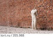 Купить «Одиночество Loneliness», фото № 355988, снято 24 мая 2008 г. (c) Михаил Лавренов / Фотобанк Лори