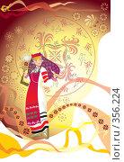Купить «Октябрь. Мокошь», иллюстрация № 356224 (c) Олеся Сарычева / Фотобанк Лори