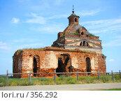 Купить «Старая церковь», фото № 356292, снято 12 июля 2008 г. (c) Александр Яшин / Фотобанк Лори