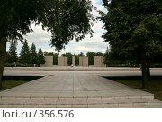 Купить «Новосибирск. Монумент Славы», фото № 356576, снято 9 июля 2008 г. (c) Виктор Ковалев / Фотобанк Лори