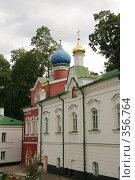 Купить «Свято-Успенский Псково-Печорский монастырь», фото № 356764, снято 18 августа 2007 г. (c) Евгений Батраков / Фотобанк Лори