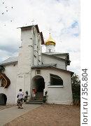 Купить «Свято-Успенский Псково-Печорский монастырь», фото № 356804, снято 18 августа 2007 г. (c) Евгений Батраков / Фотобанк Лори
