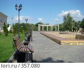 Г. Маркс, Саратовская область (2008 год). Стоковое фото, фотограф Сакмаров Илья / Фотобанк Лори