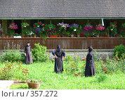 Купить «Будни монахинь», фото № 357272, снято 23 июня 2008 г. (c) Анна Янкун / Фотобанк Лори