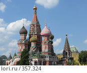Купить «Храм Василия Блаженного», фото № 357324, снято 14 июля 2008 г. (c) Дмитрий Миронов / Фотобанк Лори