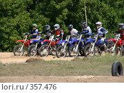 Купить «На старте», фото № 357476, снято 6 июля 2008 г. (c) Евгений Батраков / Фотобанк Лори